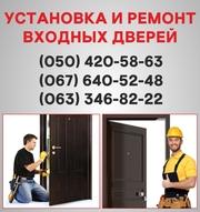 Металлические входные двери Киев,  входные двери купить,  установка.