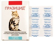 Празицид для кошек (6табл. в уп. ) Апи-Сан,  Россия.