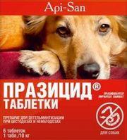 ПРАЗИЦИД для собак  6т.,  в уп.