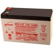 Качественный аккумулятор Genesis 12В 9Ач для ИБП RBC),  эхолота,  детско