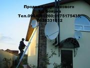 Продажа спутниковой антенны в Боярка