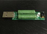 USB нагрузка переключаемая 1А / 2А  для тестера по Киеву и Украине