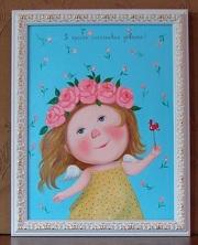Картина Гапчинской Я просто счастливая девочка живопись маслом