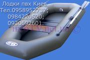 Гарантия до 3-х лет лодка пвх Скиф Киев