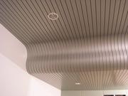 Реечные потолки – это подвесные потолки из  алюминиевых реек шириной