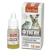 Фунгин при микроспории и трихофитии ,  10 мл Апи-Сан Россия.