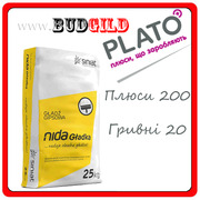 Продам Гипсовую шпаклевку NIDA Gladka,  25 кг