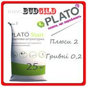 Продам Стартовую штукатурку PLATÓ Start,  30 кг
