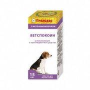 Ветспокоин (таблетки для мелких собак /15 таблеток )