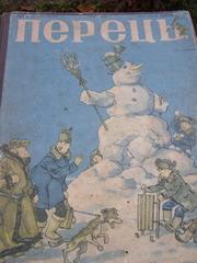 """Подшивка журнала """"Перець"""" за 1956 г."""