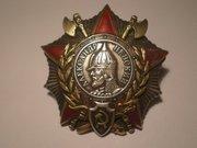 Орден Александра Невского-Красной звезды