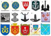 Сенсаційне видання,  інформаційна бомба - Долітописна історія України
