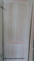 деревянные межкомнатные двери под покраску киев