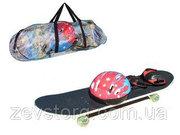 Скейтборд + Шлем + Защита