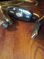 миди аудио шнур