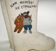 Изделия из натуральной шерсти от производителя в Украине