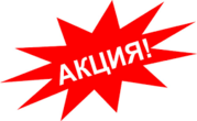 Поклейка обоев в Киеве. Акция - скидка 350 гривен. Бесшовная поклейка