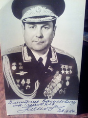 фото именая космонавта, др фото30г.