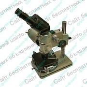 Продам микроскоп Микроскоп ММУ-3У4.2