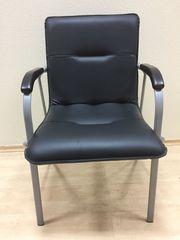 Срочно! Распродажа офисной мебели! Офисные стулья Samba для офиса!