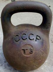 Гиря Неваляшка 24 кг СССР ТЗ