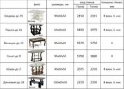 Журальный стол  Венеция-дс-21 Шедевр-дс-15 Париж-дс-16 Сонет-дс-9 Шарм