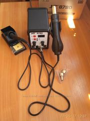 Термовоздушная паяльная станция Lukey 852D+FAN Категория 2 в 1: фен го