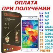 Защитное стекло Samsung J5 J3 J7 J2 J1 S6 S5 S4 S3 S2 S7 G531 A5 скло