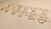 Обручальные кольца с бриллиантами б/у.