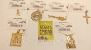 Подвески,  кулоны золотые б/у. Комиссионный магазин Золото и Серебро
