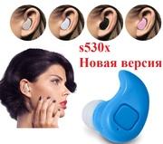S530х Bluetooth наушники Беспроводная гарнитура микро наушник