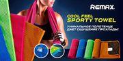 Охлаждающее полотенце для занятий активными вида спорта RT-TW01 Cold F