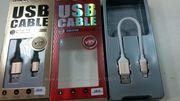 USB дата-кабель коротыш MicroUSB lightning для iPhone 6s 18см USB каб