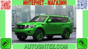 Запчасти на Nissan Patrol