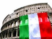 Итальянский язык по скайпу первое занятие бесплатно!!!