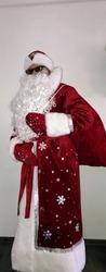 Костюм Деда Мороза продам