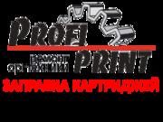 Заправка картриджей в Киеве Профипринт