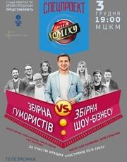 Билеты В. КВАРТАЛ