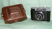Продам фотопарат Смена 6