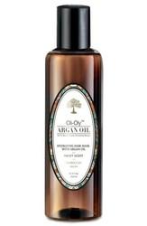 Маска для волос с аргановым маслом «СЛАДКИЙ» на Mozazon