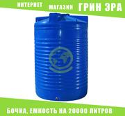 Резервуар пластиковый,  емкость на 200000 литров,  тара,  бак