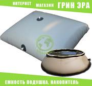 Мягкая емкость подушка для хранения воды и удобрений КАС