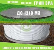 Подземные резервуары объемом до 1219 м³ для воды и КАС