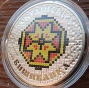 Продаю юбилейные монеты Украины,  обиходные монеты и марки стран мира