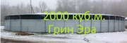 Резервуар на 2000 кубов для жидкости,  емкость 2000 м. куб.