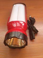 Фонарь переносной Yajia YJ 1053Фонарик переносной аккумуляторный Luxur