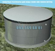 Пожарные резервуары для воды 100м3 или 100000 литров
