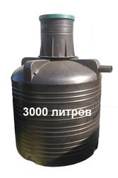 Выгребная яма пластиковая на 3000 литров