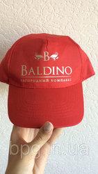 Вышивка логотипа и нанесение корпоративной символики