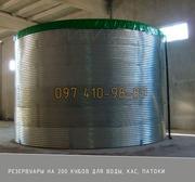 Грин Модуль резервуары на 200 кубов для воды,  КАС,  патоки,  емкости 200